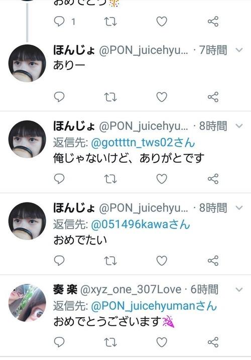 honjotasuku-5