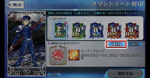 1016_update_01