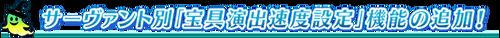 midashi_32