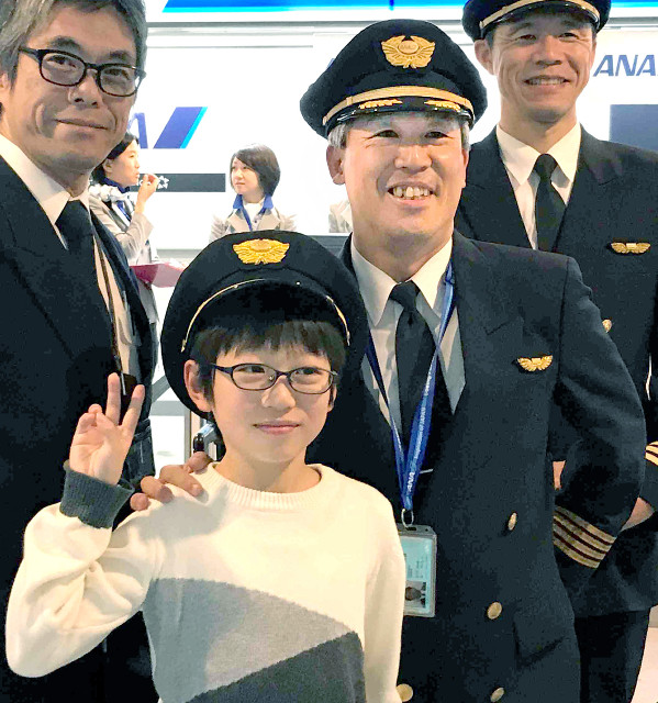 動画】谷田邦彦機長が飛行機で福...