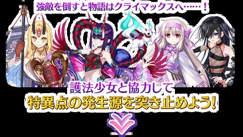 info_image_02_c