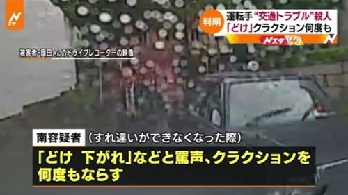news3475345_38