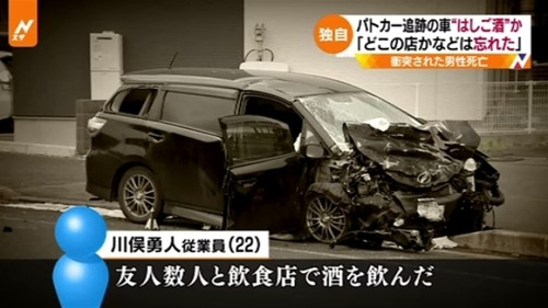 news3672409_38