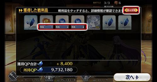 1016_update_03
