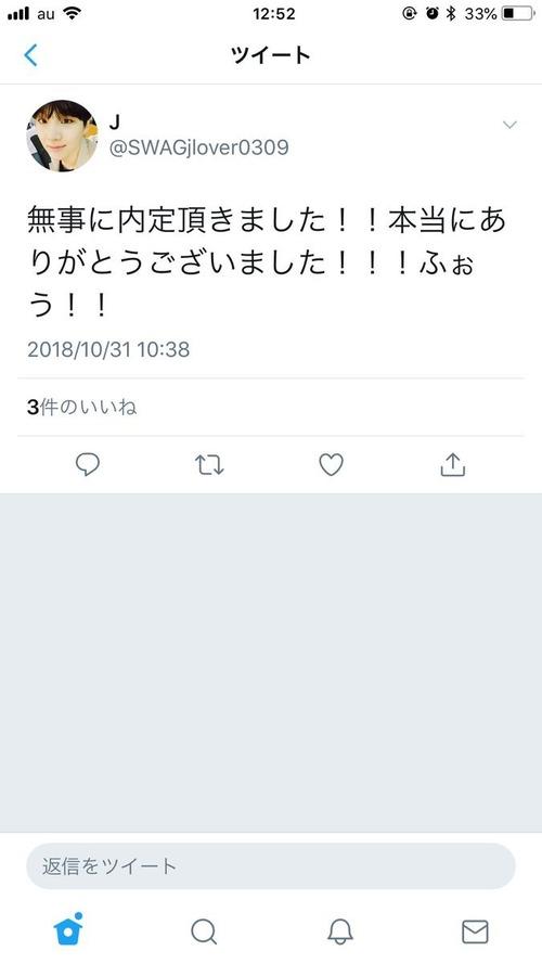tsutaya-bodan-8