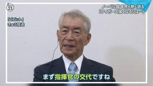 honjotasuku-10