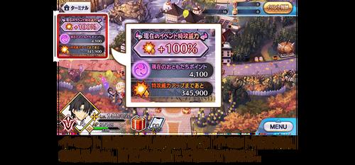 info_image_03_a