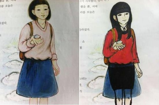 韓国人による教科書の落書きに関連した画像-06