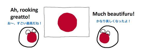 「日本の国旗(日章旗)」のデザインが1999年に変更に関連した画像-02