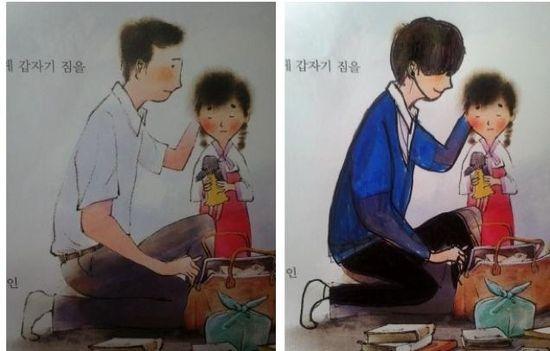 韓国人による教科書の落書きに関連した画像-03