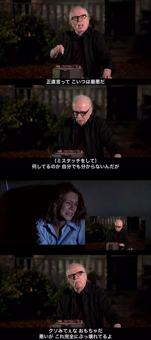 ジョン・カーペンター監督が『ニンテンドーラボ』ピアノを実演に関連した画像-03