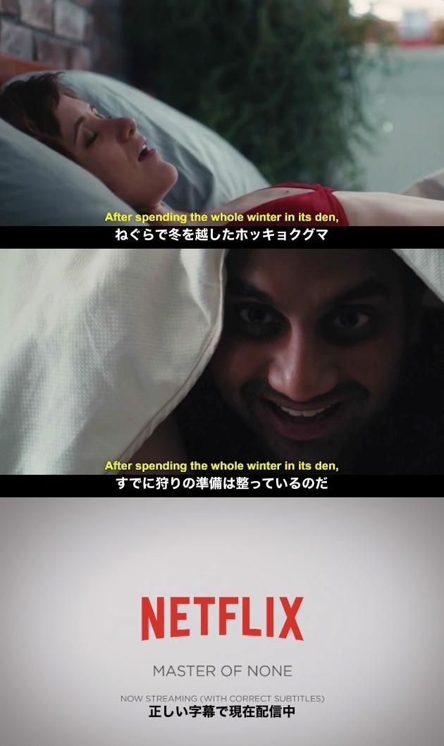 Netflix配信の『プラネットアース』で字幕バグに関連した画像-04