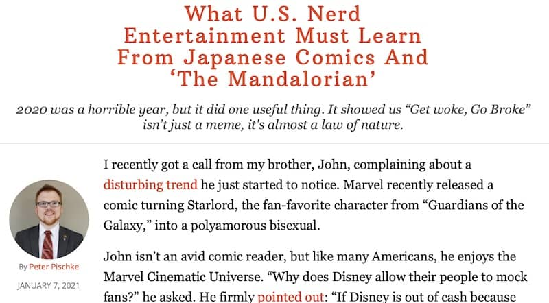 woke アメリカ 日本 コミック業界 鬼滅の刃