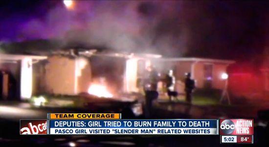 家族を焼き殺そうとした少女、『ソウルイーター』に影響を受けるに関連した画像-01