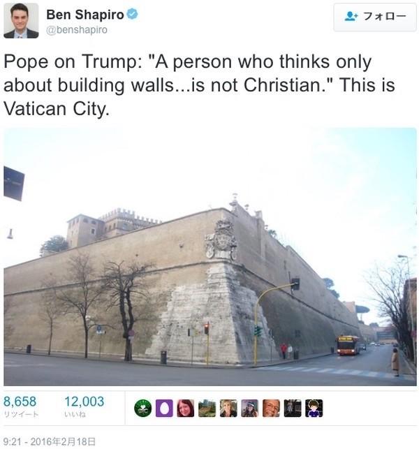 移民流入防止の壁建設はキリスト教徒ではないに関連した画像-05