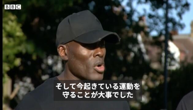 黒人 イギリス パトリック・ハッチンソン 救出に関連した画像-08