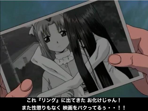 アニメ『学校の怪談』の海外版吹替に関連した画像-07