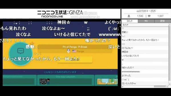 『スーパーマリオメーカー』世界最難関「Pit of Panga: P-Break」をクリアしたニコ生実況主に関連した画像-04