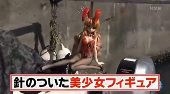 美少女フィギュアでタコ釣りをする日本人に関連した画像-02