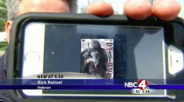 校舎に「デスノート」を落とした女子中学生に関連した画像-04