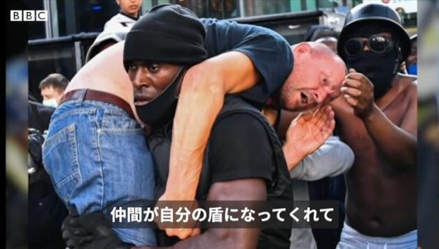 黒人 イギリス パトリック・ハッチンソン 救出に関連した画像-03