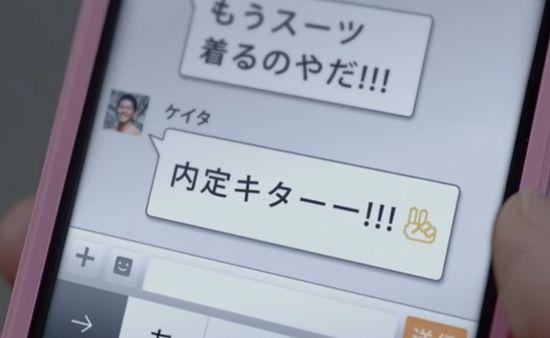 東京ガス CM 家族の絆 「母からのエール」篇に関連した画像-01
