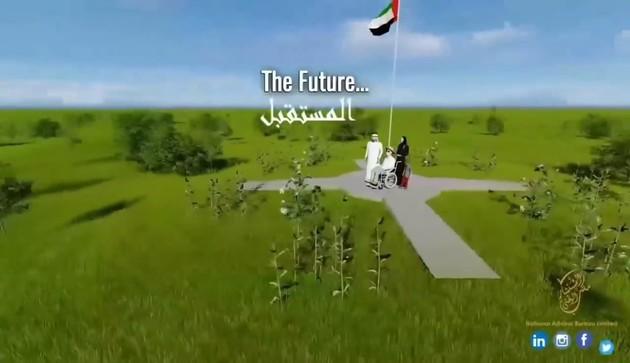 UAE氷山プロジェクトに関連した画像-08