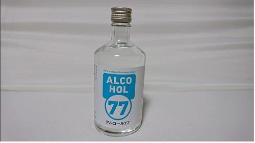 インド 酒 消毒液に関連した画像-01