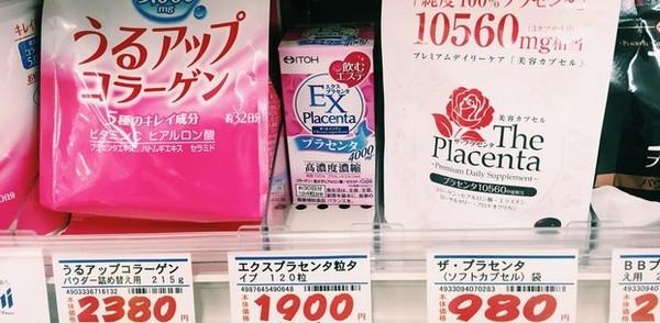 観光客として日本に行けば勉強になる27のことに関連した画像-21