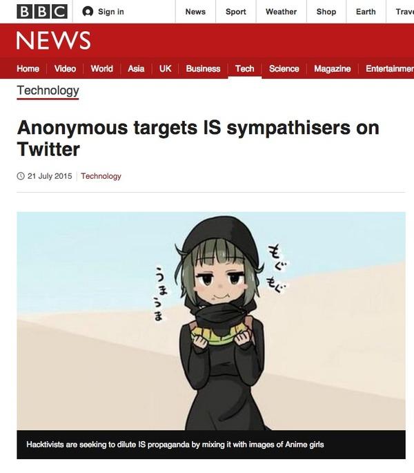 アノニマス、日本のアニメキャラ「ISISちゃん」をイスラム国に大量に送りつけるに関連した画像-03