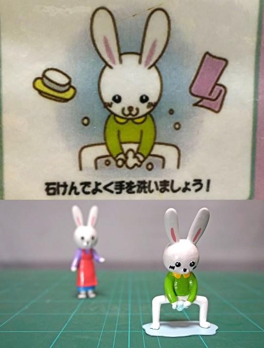 めーちっさい(@meetissai)に関連した画像-07