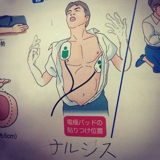 外国人「日本人がまた教科書に落書きしてるぞ」に関連した画像-20