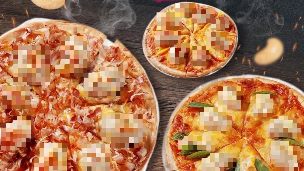 台湾 ピザ イタリア 睾丸ピザ
