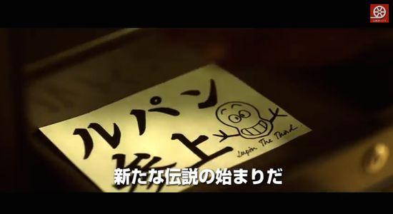 映画『ルパン三世』に関連した画像-02