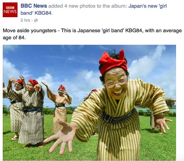 天国に一番近いアイドル「KBG84」が世界デビューに関連した画像-02