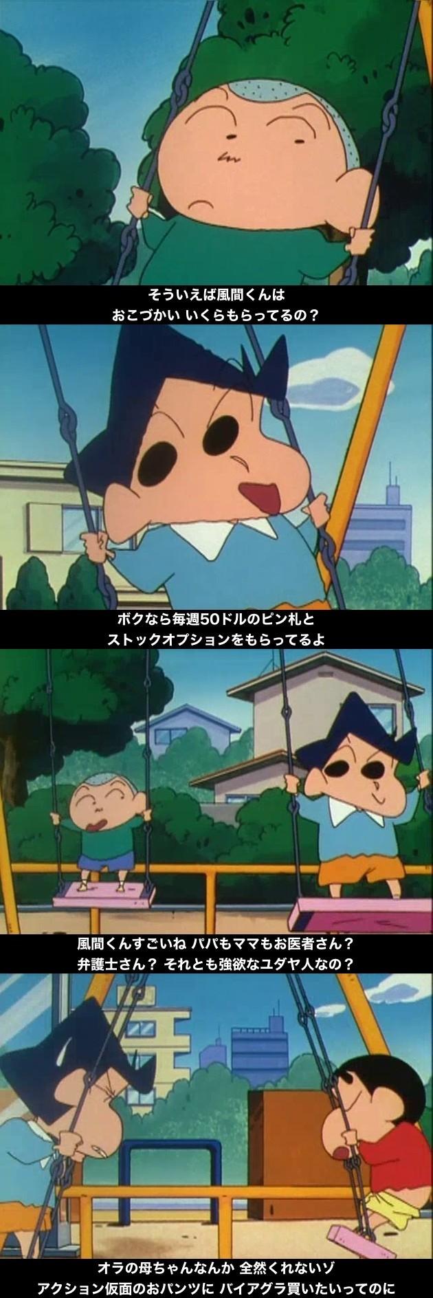 『クレヨンしんちゃん』の海外版吹替に関連した画像-02
