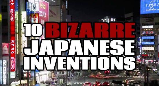 日本が生み出した奇妙な発明10選に関連した画像-01