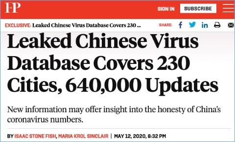 中国 新型コロナウイルス 64万人に関連した画像-02