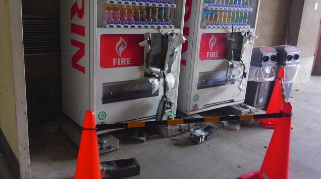 寒川高校の自動販売機に関連した画像-01