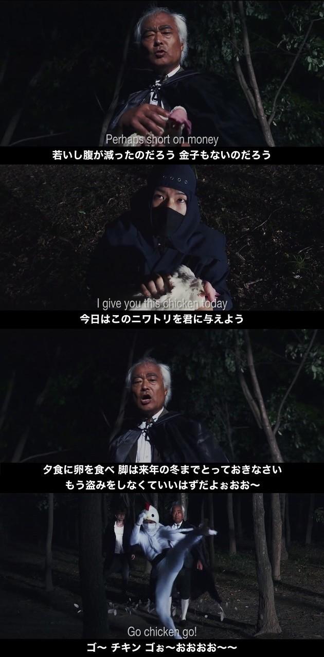 石井健雄の歌う神曲「チキンアタック」に関連した画像-03