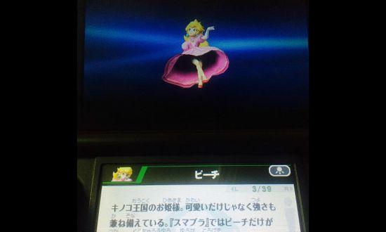 3DS『大乱闘スマッシュブラザーズ』スカートの中が暗黒空間に関連した画像-07
