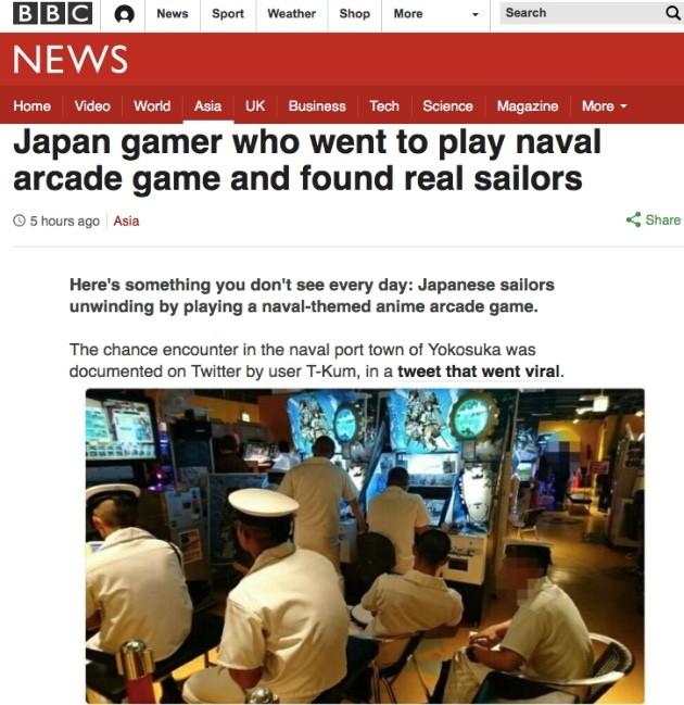 日本最強の海上自衛隊が『艦これアーケード』に夢中に関連した画像-03