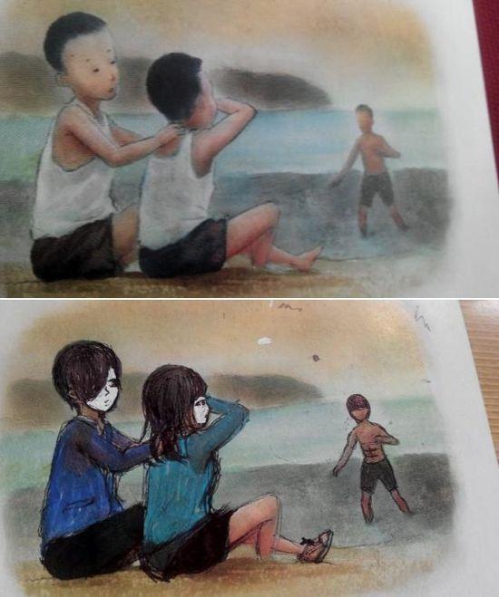 韓国人による教科書の落書きに関連した画像-10