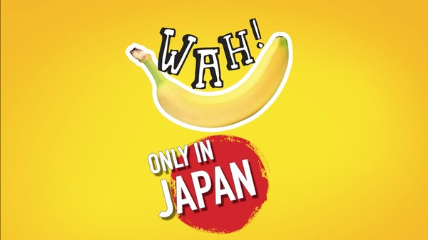 Only In Japanに関連した画像-01