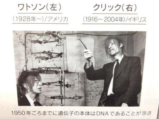 外国人「日本人がまた教科書に落書きしてるぞ」に関連した画像-22