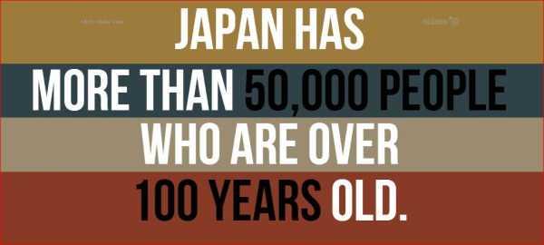 日本の知られざる衝撃的な事実に関連した画像-05