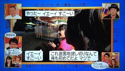 日本や日本人のダメなとこに関連した画像-05