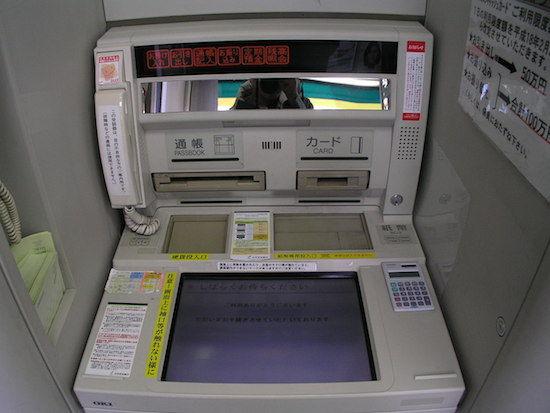 日本や日本人のダメなとこに関連した画像-09