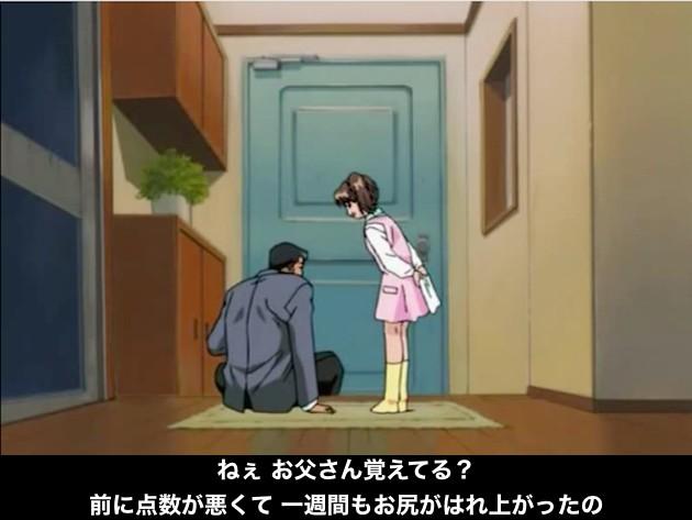 アニメ『学校の怪談』の海外版吹替に関連した画像-04