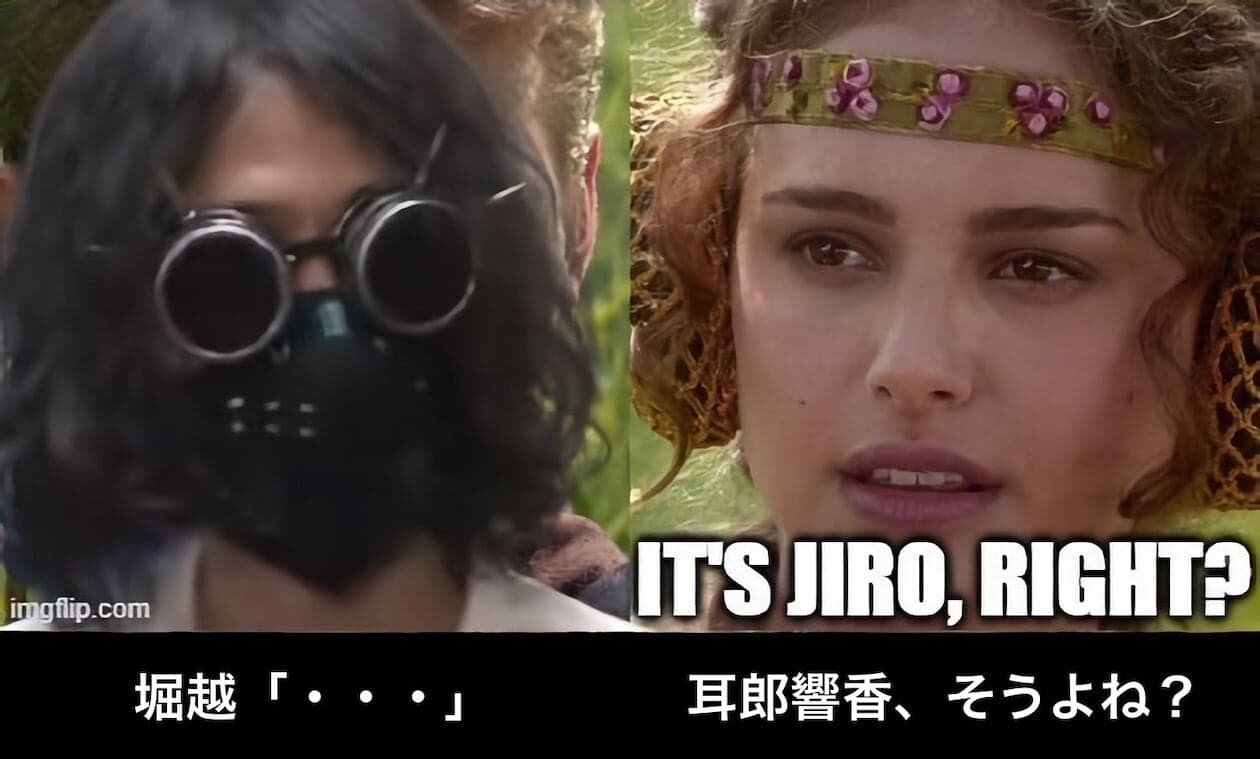峰田実 僕のヒーローアカデミア ヒロアカ バイセクシャル